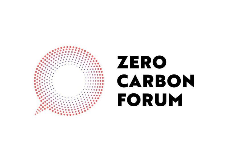 Zero Carbon Forum   Lamington Group Sustainability Partner
